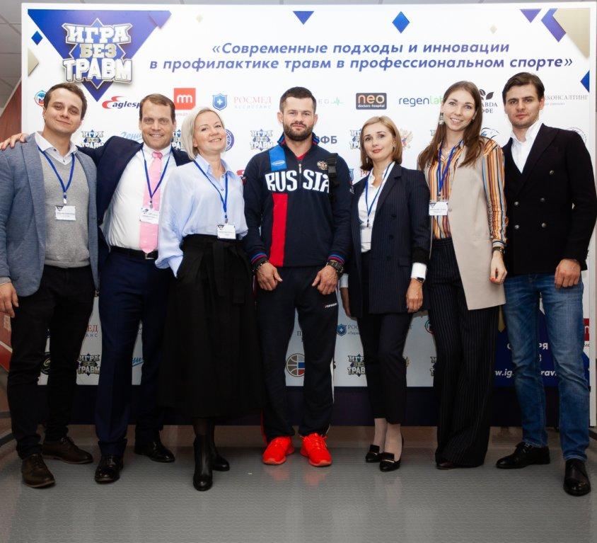 Конференция с международным участием в Москве, 6 октября 2018 г.