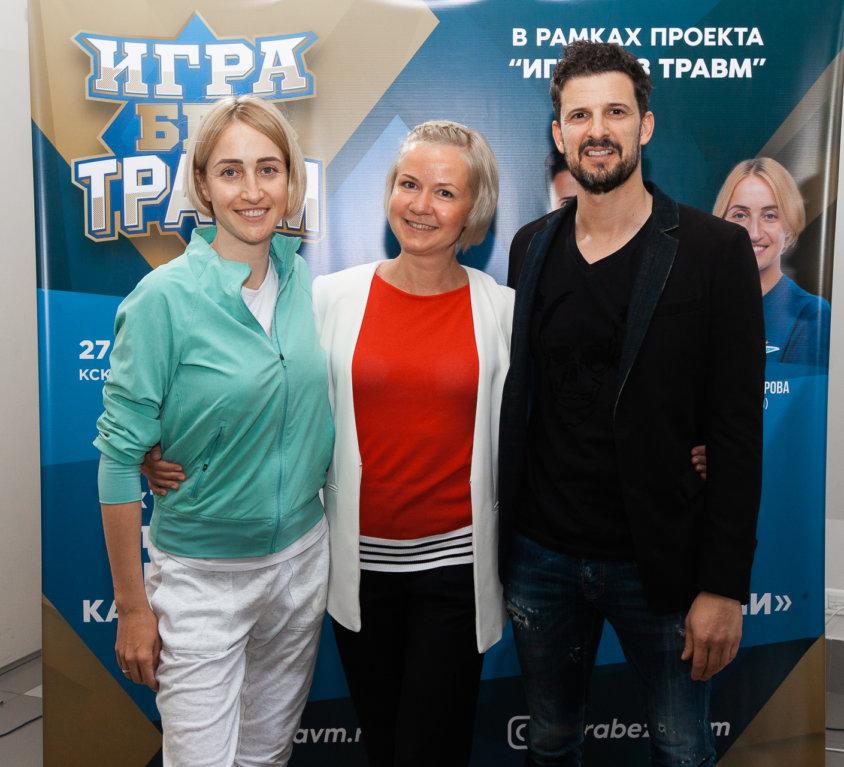 Семинар с международным участием в СПб, 27 мая