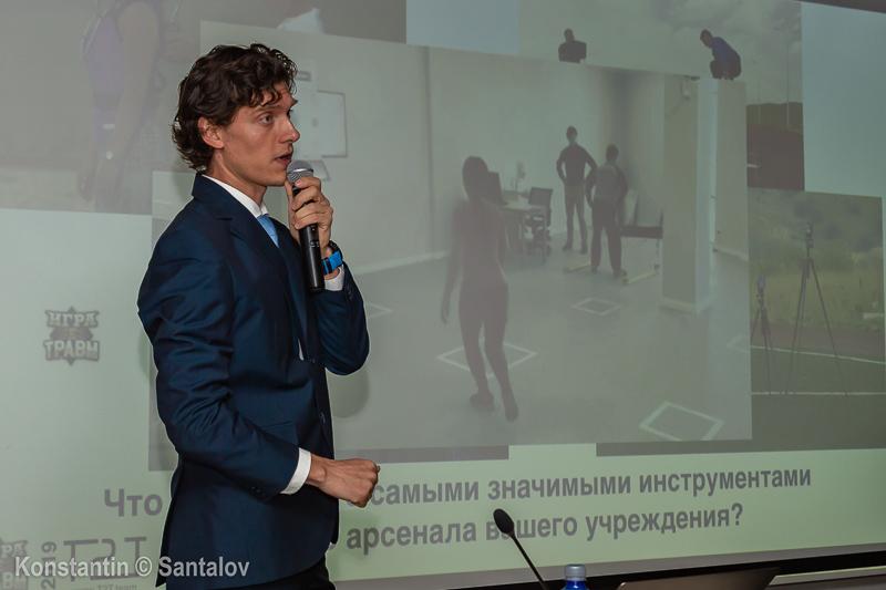 Конференция с международным участием, г. Москва, 4 октября 2019 г.